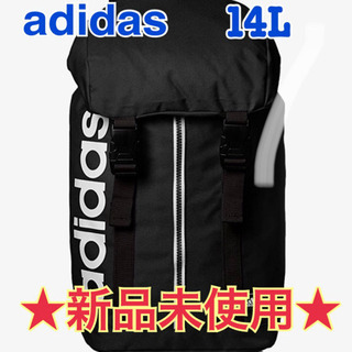 【新品】adidas (アディダス)リュック 14L・通学・部活・通勤