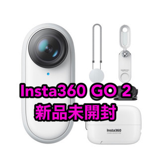 Insta360 GO 2 インスタ360 GO 2 アクション...