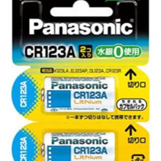 Panasonicリチウム電池 CR123A