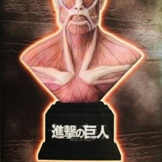 ⚔ 進撃の巨人 プレミアム胸像フィギア 未開封
