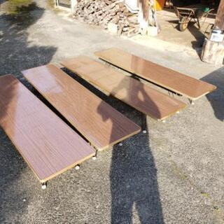 折り畳み座卓 4台