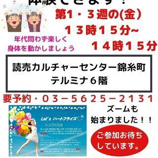 6月4日金曜 13時15分~ 読みカル シニア歓迎!!シニア歓迎...