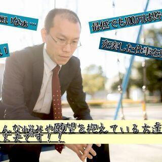 無職転生 ~【工場】~ 行ったら本気だす♪(^^♪