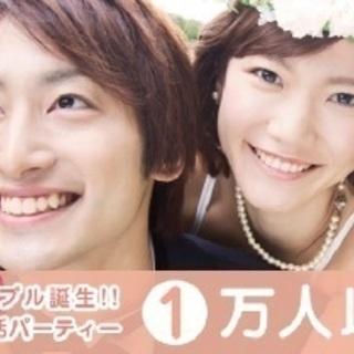 🟣大阪で楽しみたい人🟣 「あたらしい知り合いがほしい」  「一緒...