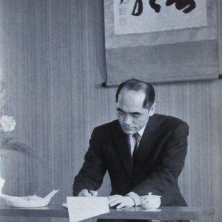 図書販売中です『禅的森田療法』 − 茨城県