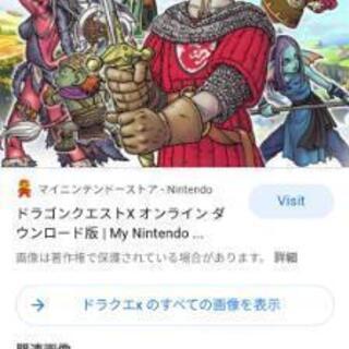 【ネット決済・配送可】ドラクエx ランプ70