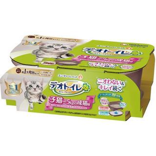 【新品】デオトイレ 子猫〜5Kgの成猫用 ツートンブラウン シー...