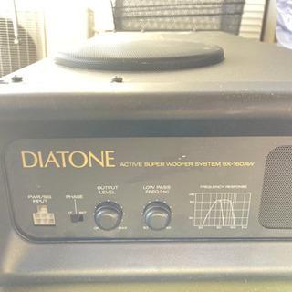 【ネット決済】DIATONE サブウファー スピーカーシステム