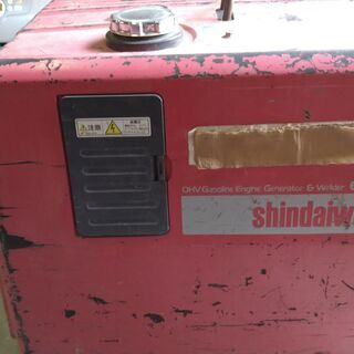 決まりました!shindaiwa 新ダイワ EGW151MS 発電機 ウェルダー 溶接機 発電定格電流25A 実働 山形発 自社陸送あり − 山形県