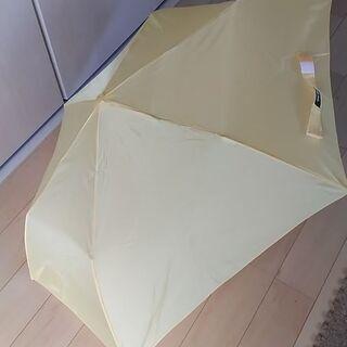 【平日昼間限定】折り畳み傘を貰って下さい。