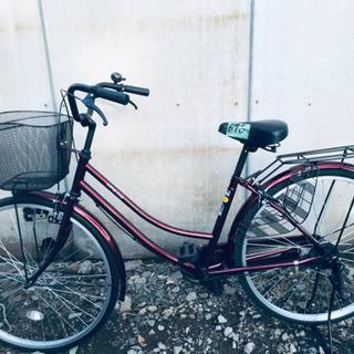 ③676番 ✨自転車‼️