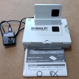 WiMAX2+ Speed Wi-Fi Next WX01