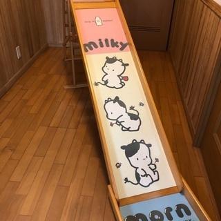 【ネット決済】SAWA BABY澤田工業 室内用すべり台
