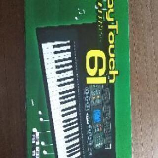 【ネット決済】ピアノ キーボード