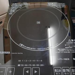 調理機器 アイリスオーヤマ 1口IHクッキングヒーター IHC-...