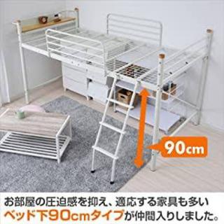 白のロフトベッド