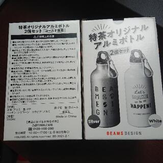 アルミボトル(水筒)