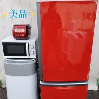 家電5点セット🌻美品多数☘️✨送料設置無料❗️家電を揃える…