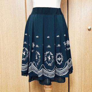 バレリーナ柄スカート #30