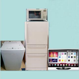 無印良品3ドア大型冷蔵庫・4,5Kg洗濯機他3点、23区近郊のみ...