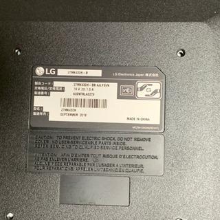 LG モニター ディスプレイ 27インチ 27mk430…