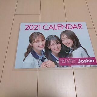NMB24 2021 カレンダー
