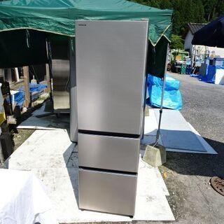 日立 ノンフロン 家庭用 冷凍冷蔵庫 R-V32KV 2020年...