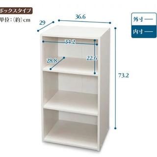 【ネット決済】ホワイトボックス×2個セット