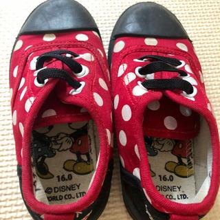 キッズ靴 16センチ