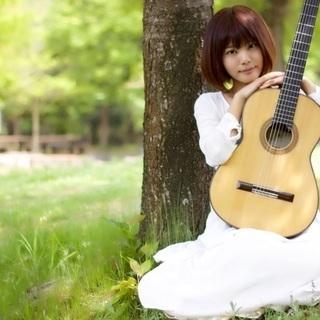 ♪クラシックギター教室・生徒募集中