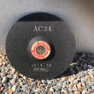 研削砥石 180㎜ 粗削り 1枚単価  1枚から