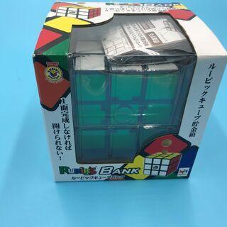 【新品】ルービックキューブ貯金箱 「近隣無償でお届け」