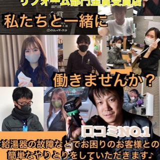 契約社員/一般事務 180000円〜(週休2日)