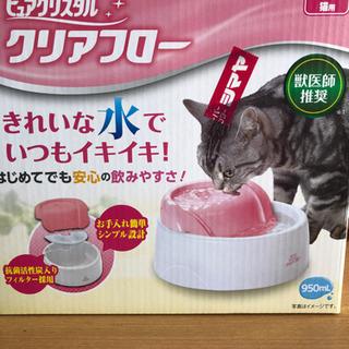 【ネット決済】猫用 給水機 ピュアクリスタル