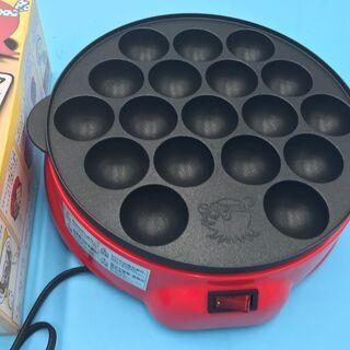 【新品】電気たこ焼き器 『近隣無償でお届けします』