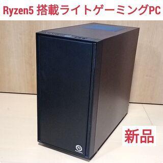 新品 ライトゲーミングPC Ryzen5-2400G メモリ8G...
