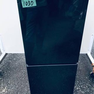 ②1030番 U-ING✨ノンフロン冷凍冷蔵庫✨UR-F1…