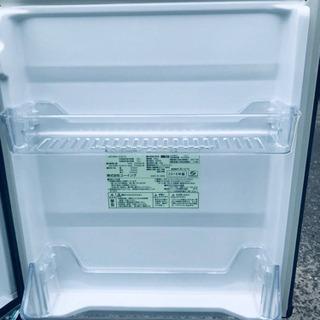 ②1030番 U-ING✨ノンフロン冷凍冷蔵庫✨UR-F110H‼️ - 家電