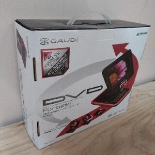 新品 7型DVDポータブルプレイヤー