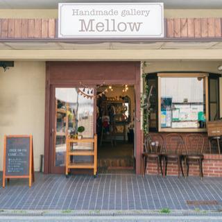 ハンドメイド雑貨店Mellow