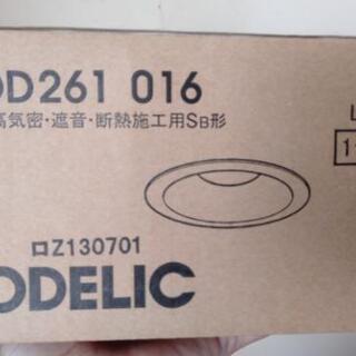 【残1】新品 LED  【OD261 016】