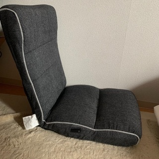 【ネット決済】ニトリ 座椅子 ハイバックレザーザイス レジス