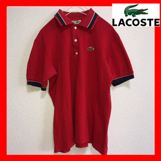 80s LACOSTE ラコステ 文字ワニ 古着 ポロシャツ