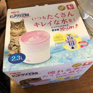【ネット決済・配送可】【無料でお渡し】猫用ピュアクリスタル