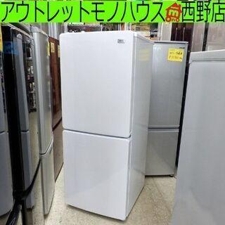 冷蔵庫 148L 2017年製 ハイアール JR-NF148A ...
