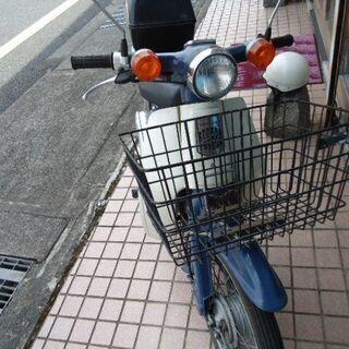 ホンダ カブ 50cc