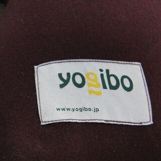 Yogibo Max(ヨギボーマックス)ソファはもちろん椅子やベッドにも。あなたの要望を全て叶える クッションソファ ビーズクッション  - 札幌市