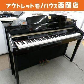 YAMAHA 電子ピアノ クラビノーバ CLP-380PE 20...