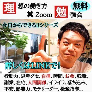 今日からできる!!【7日間で激変】イライラ・不安・落ちこみ最小化...