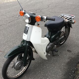 【ネット決済】ホンダ スーパーカブ50cc